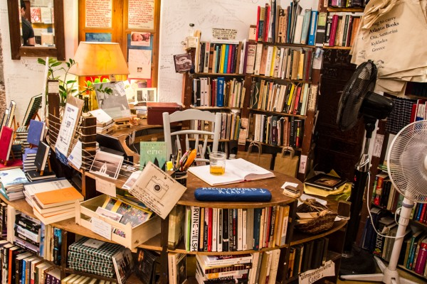 Atlantisbookstore