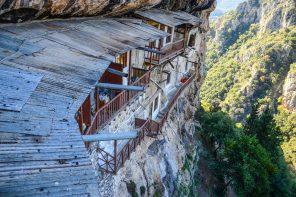 Πεζοπορίες στην ορεινή Αρκαδία: Το Μοναστήρι του Προδρόμου